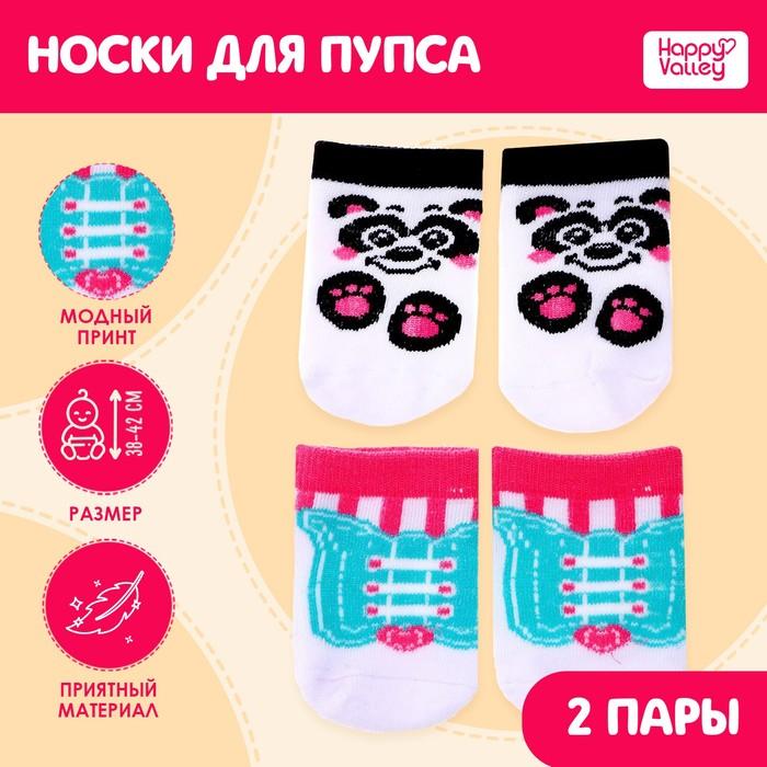 Носочки для пупсов «Панда», набор 2 пары - фото 105513851