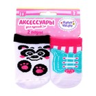 Носочки для пупсов «Панда», набор 2 пары - фото 105513852