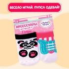 Носочки для пупсов «Панда», набор 2 пары - фото 105513853