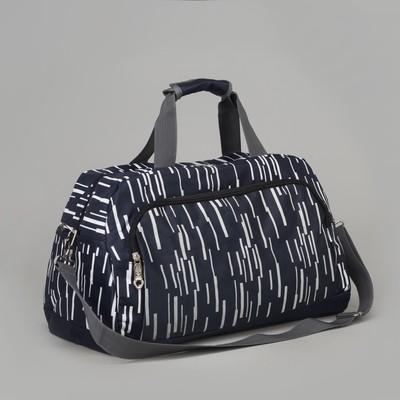 Сумка дорожная, отдел на молнии, 3 наружных кармана, длинный ремень, цвет тёмно-синий