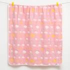 Одеяло лёгкое Крошка Я Облачка 105*105 см, муслин шестислойный, 100% хлопок