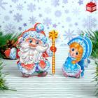 """3D Designer-pendant """"Santa Claus"""""""