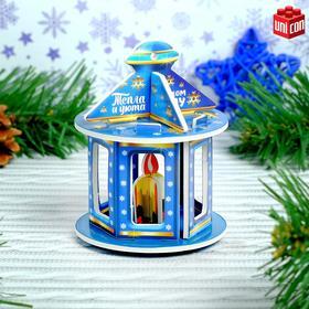 "3D Designer-pendant ""Blue lantern"""