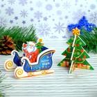 3D Конструктор фигурки «Сани Деда Мороза»