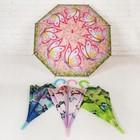 "Umbrella child ""butterfly Magic"" MIX, d=90 cm"