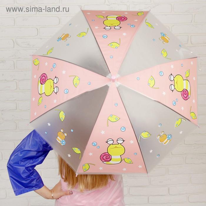 "Umbrella child ""Snail"", with Swisscom"
