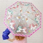 "Umbrella child ""Unicorns"", with whistle, pink"