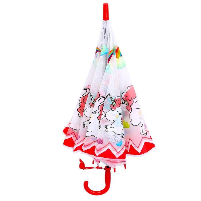 """Зонт детский """"Единороги"""", со свистком, розовый"""