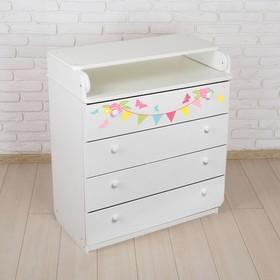Комод детский пеленальный «Доченька», 4 выдвижных ящика, с рисунком, цвет белый