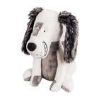"""Мягкая игрушка """"Собака Тимми"""", 21см"""