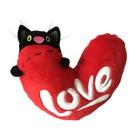 """Мягкая игрушка """"Кот с сердцем"""", 23см"""