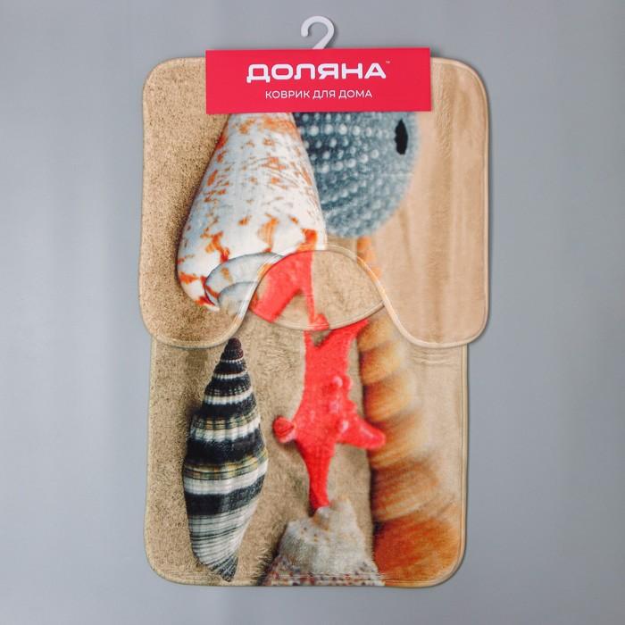 Набор ковриков для ванны и туалета Доляна «Ракушки на песке», 3 шт: 35×39, 40×50, 45×75 см - фото 7929966