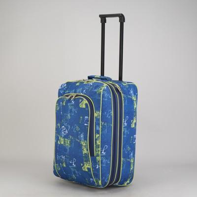 """Чемодан малый """"Штрихи"""", отдел на молнии, наружный карман, цвет синий"""