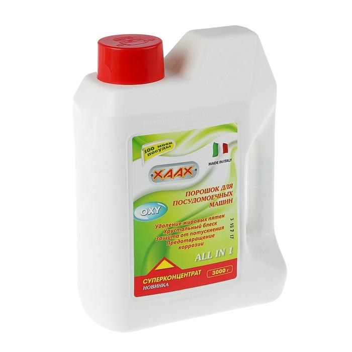 Порошок для посудомоечной машины ХААХ, 3 кг  УЦЕНКА