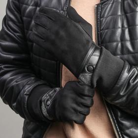 Перчатки мужские безразмерные, без подклада, для сенсорных экранов, цвет чёрный/вставка серый