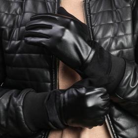 Перчатки мужские безразмерные, гладкие, комбинированные, без подклада, для сенсорных экранов, цвет чёрный