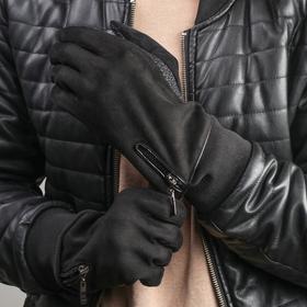 Перчатки мужские безразмерные, молния, без подклада, цвет чёрный