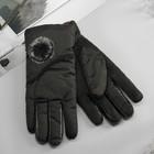 Перчатки женские утеплённые безразмерные, комбинированные, цвет чёрный
