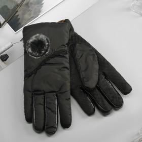 Перчатки женские утеплённые безразмерные, комбинированные, цвет чёрный Ош