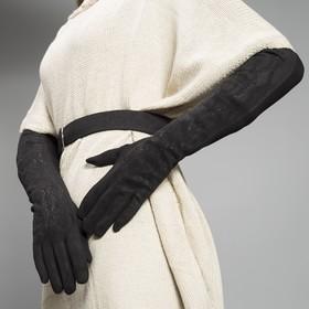 Перчатки женские безразмерные, комбинированные, без подклада, цвет чёрный Ош