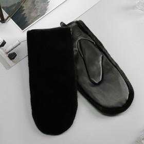 Варежки женские безразмерные, комбинированные, подклад флис, цвет чёрный