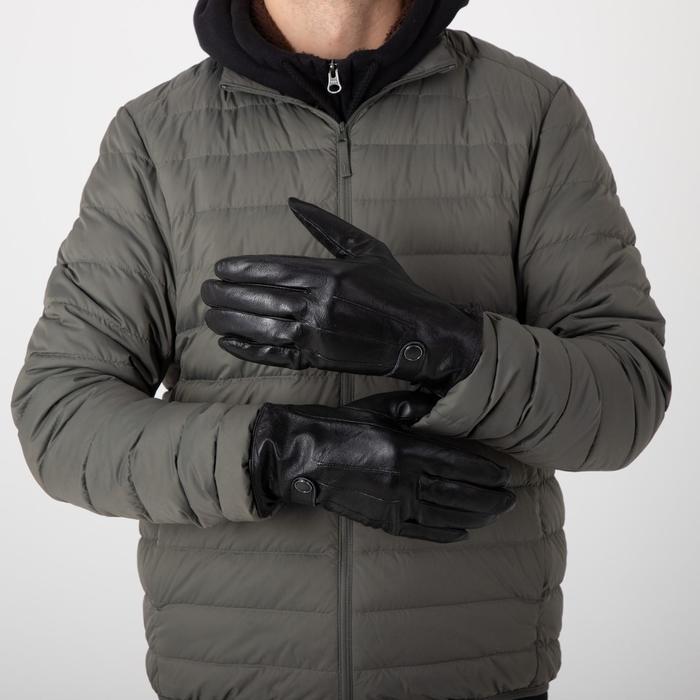 Перчатки мужские, размер 11, с утеплителем, цвет чёрный