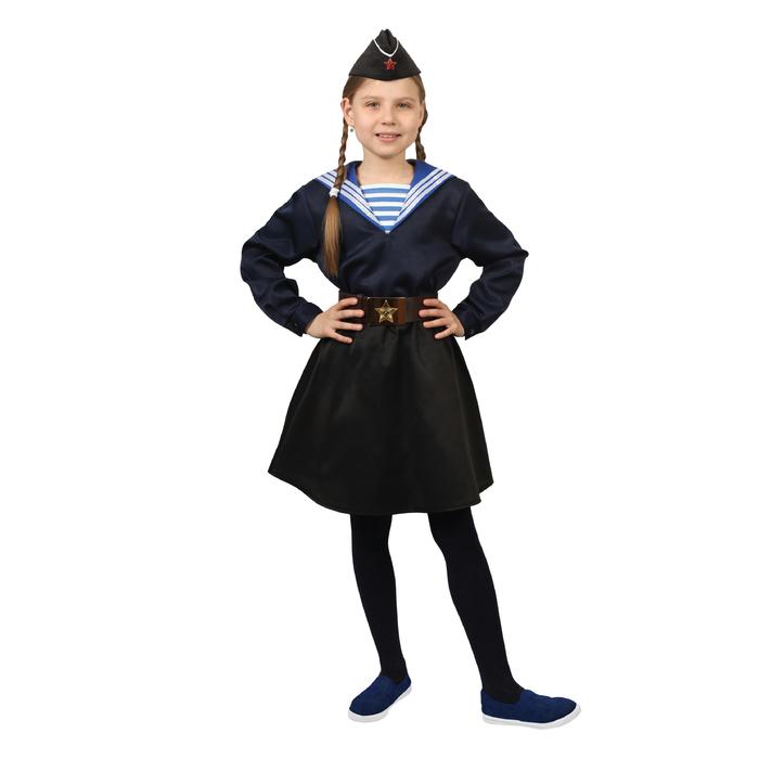 """Карнавальный костюм """"Морячка в пилотке"""" для девочки, синяя фланка, юбка, ремень, р-р 34, рост 134 см"""