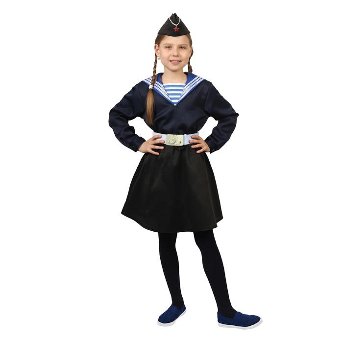 Карнавальный костюм «Морячка в пилотке» для девочки, синяя фланка, юбка, ремень, р. 40, рост 146 см - фото 454748