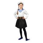 Карнавальный костюм «Морячка в бескозырке» для девочки, белая фланка, юбка, ремень, р. 28, рост 98-104 см