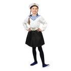 """Карнавальный костюм """"Морячка в бескозырке"""" для девочки, белая фланка, юбка, ремень, р-р 32, рост 122-128 см"""