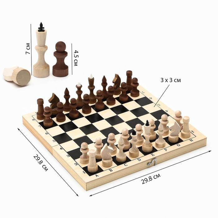 "Шахматы ""Основа"" (доска дерево 29х29 см,фигуры дерево, король h=7.2 см, пешка h=4.5 см) микс"
