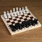 The everyday plastic chess figures (king, h=7.2 cm, pawn 4 cm)