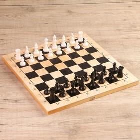 """Настольная игра 3 в 1 """"Орнамент"""": шахматы, шашки, нарды (доска дерево 40х40 см)"""