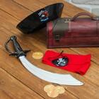 """Карнавальный костюм """"Гроза пиратов"""" шляпа, меч, пояс, наглазник"""