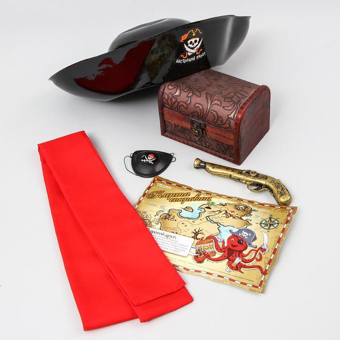Карнавальный костюм «Настоящий пират», шляпа, пояс, наглазник, карта, мушкет