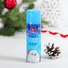 """Спрей """"Снежные хлопья"""", мелкие 150 мл, нетающие, цвет синий"""