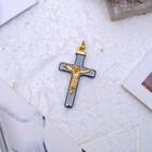 Крест с Иисусом