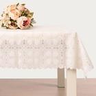 Скатерть Адель «Наиля», размер 140х220 см, цвет белый/МИКС, ВМГО клеенка ПВХ