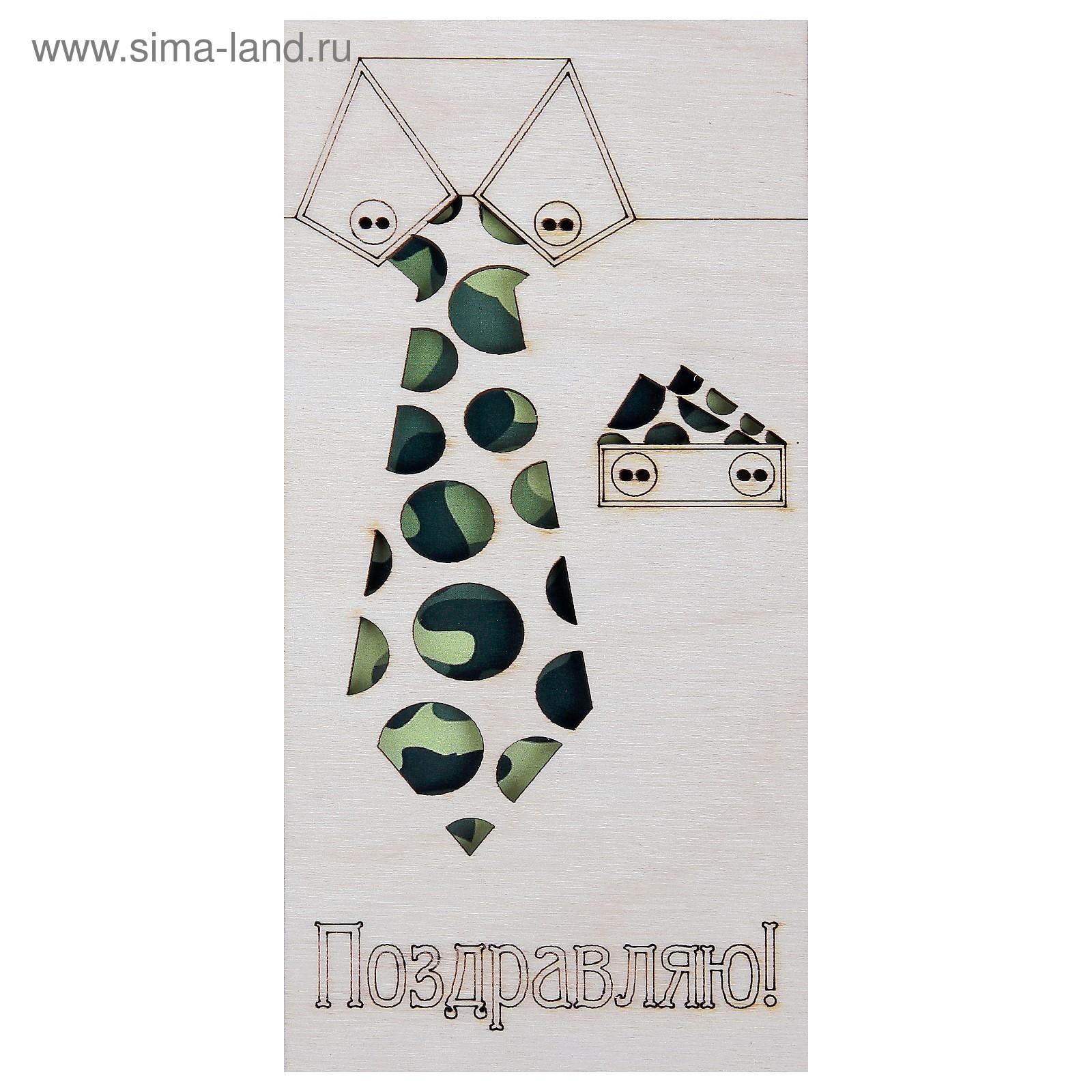 конверт деревянный резной поздравляю галстук 3847326