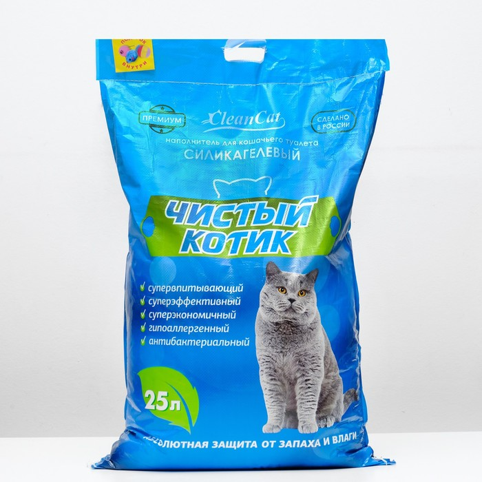"""Наполнитель силикагелевый """"Чистый котик"""", 25 л"""
