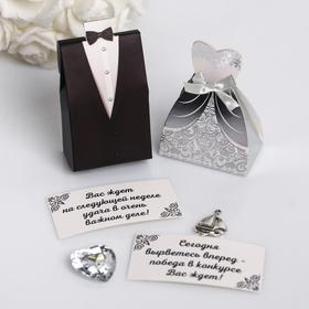 """Набор """"Подарки гостям на свадьбу"""" с пожеланиями пирамидка"""