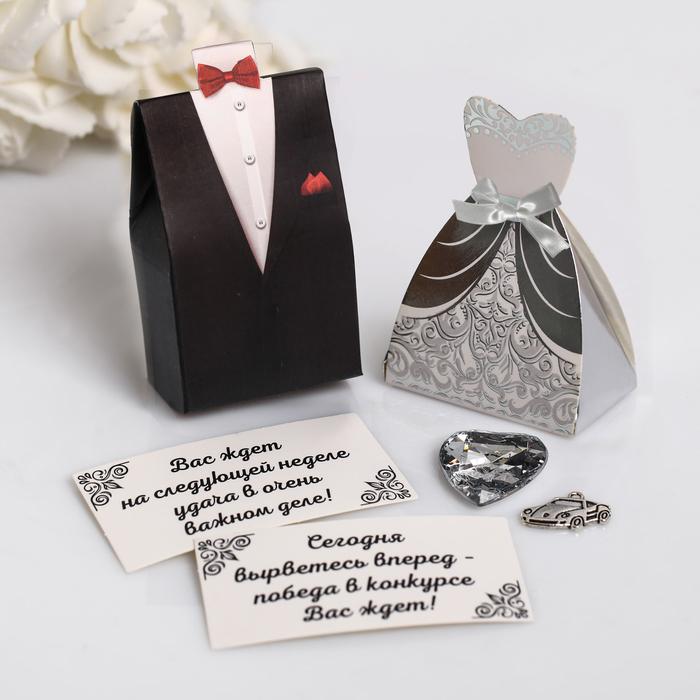 Подарок-комплимент для гостей свадьбы, 20 х 25 см