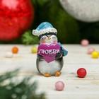 """Сувенир полистоун """"Пингвинчик Руби в новогоднем колпаке и шарфе с сердцем - Любви"""" h=4,5 см   327679"""