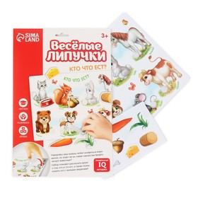 Игра на липучках, конструктор «Животные и еда», Весёлые липучки МИНИ, 8 деталей