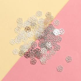 Декоративные элементы «Цветочки», 0,5 × 0,5 см, 100 шт, цвет серебристый в Донецке