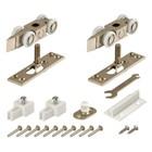 Комплект роликов для раздвижных дверей Armadillo DIY Comfort 80/4 kit (877+882)
