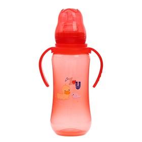 Бутылочка для кормления цветная с ручками, 280 мл, от 0 мес., цвет красный