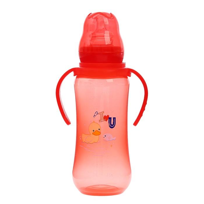 Бутылочка для кормления цветная с ручками, 280 мл, от 0 мес., цвет красный - фото 105537364