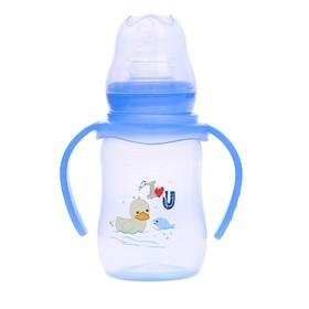 Бутылочка для кормления цветная с ручками, 150 мл, от 0 мес., цвет голубой