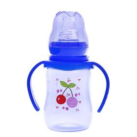 Бутылочка для кормления цветная с ручками, 150 мл, от 0 мес., цвет синий